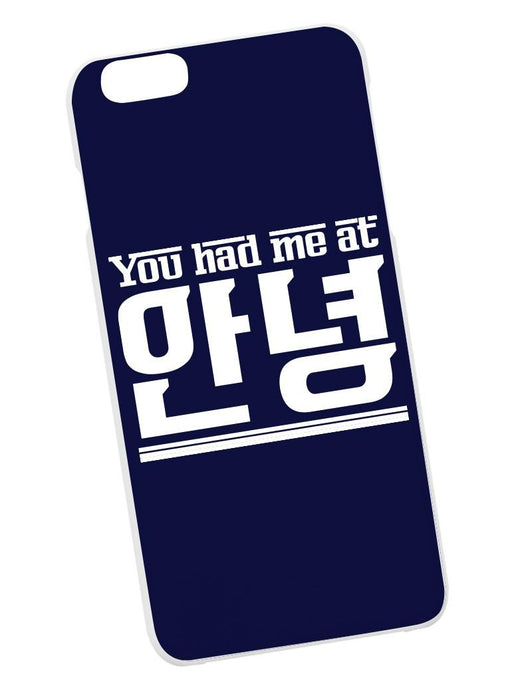 Had Annyeong Case Phone Case AKP Navy