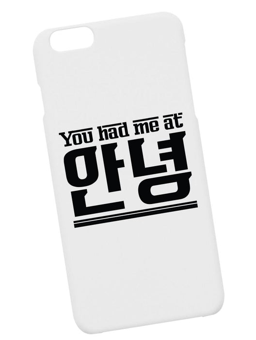 Had Annyeong Case Phone Case AKP White