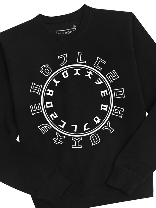 Hangul Circle Crew Crews AKP Unisex Black Small