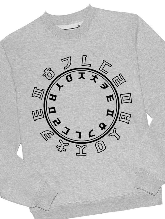 Hangul Circle Crew Crews AKP Unisex Grey Small