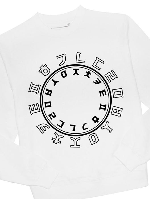 Hangul Circle Crew Crews AKP Unisex White Small