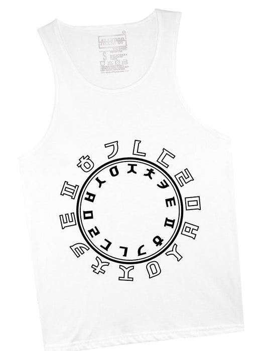 Hangul Circle Tank Tanks AKP Unisex White Small