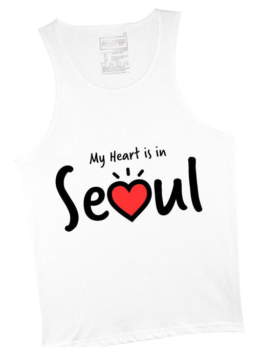 Heart Seoul Tank Tanks AKP Unisex White Small