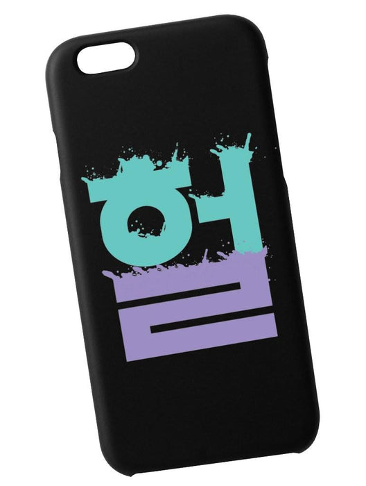 Hul Case Phone Case AKP Black