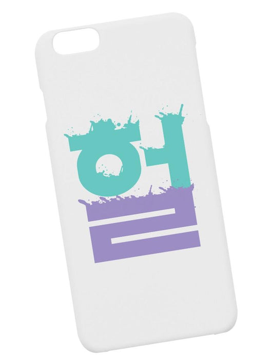 Hul Case Phone Case AKP White