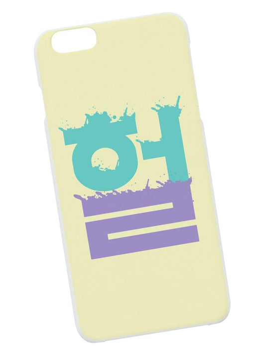 Hul Case Phone Case AKP Yellow