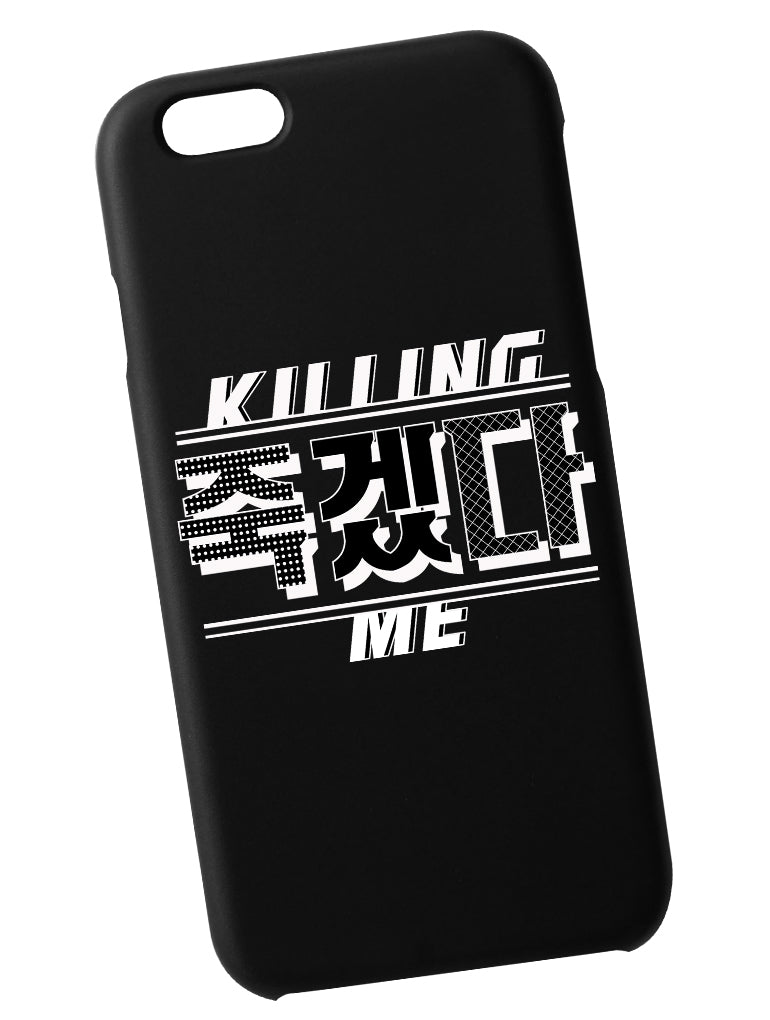 Killing Me KR Case
