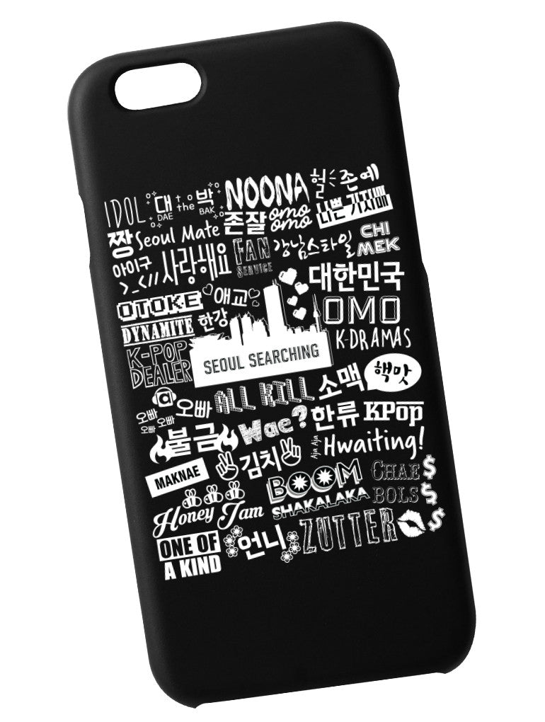 Korea Collage Case