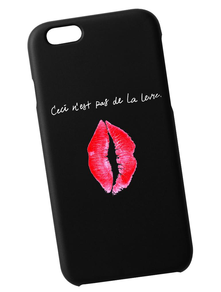 RV Lips Case
