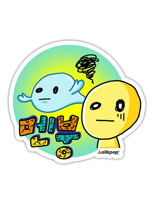 Menboong Sticker