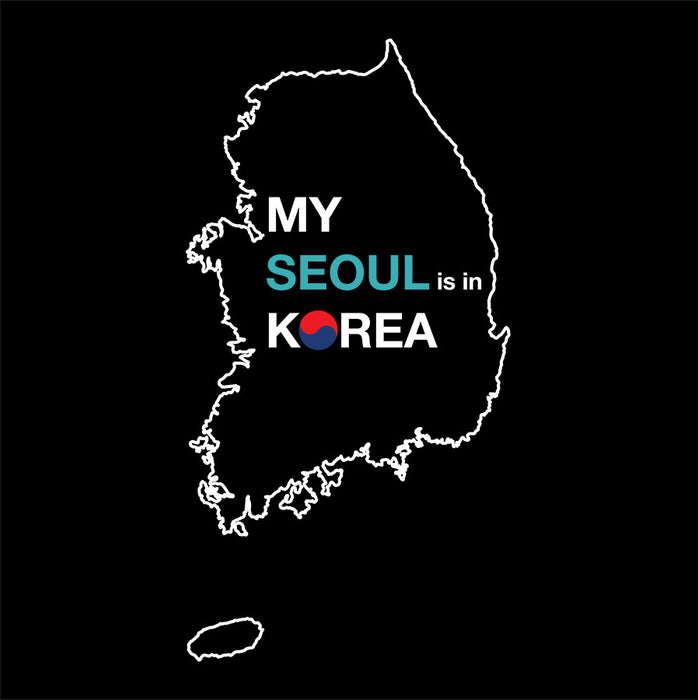 My Seoul is in Korea Hoodie