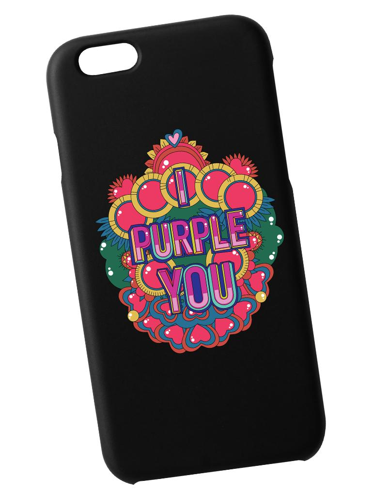 Purple You Reef Case