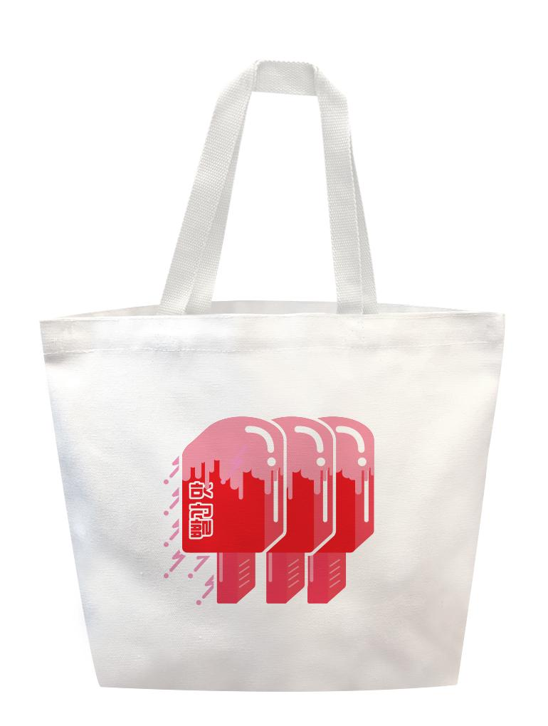 Red Flavor Tote