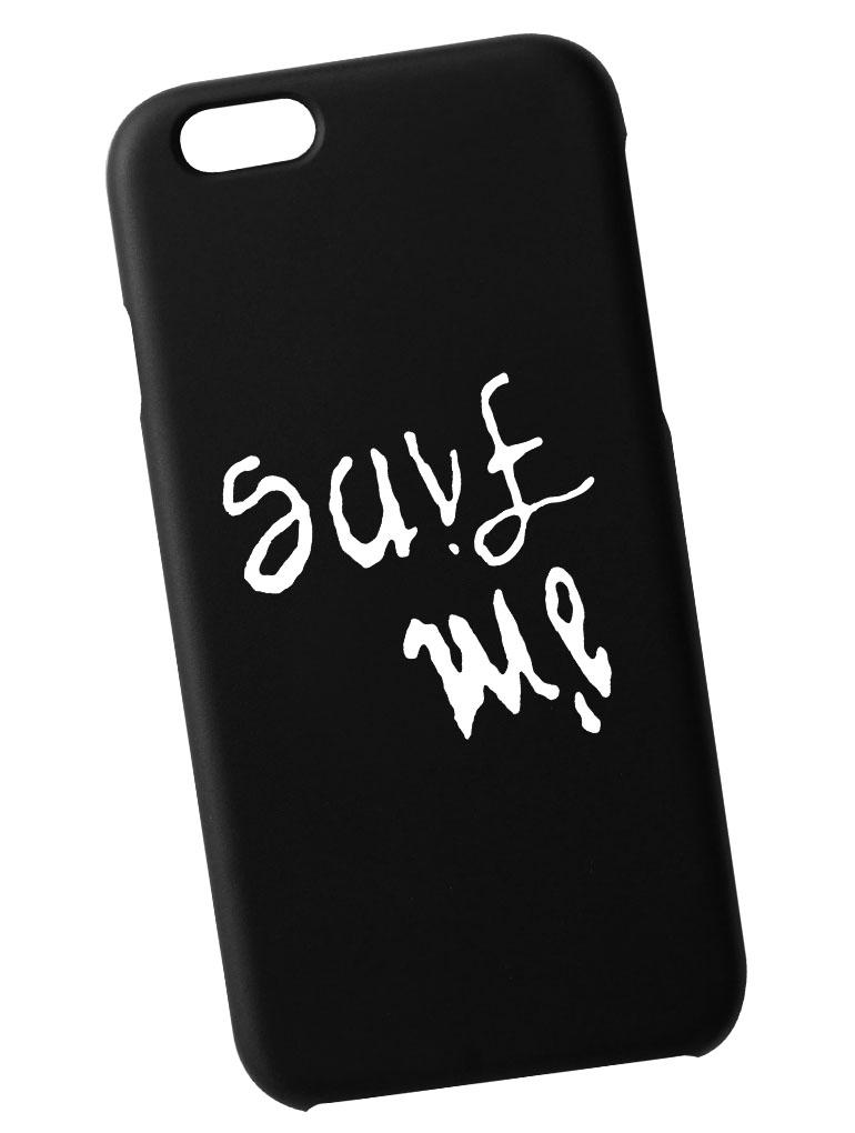 Save Me Drip Case