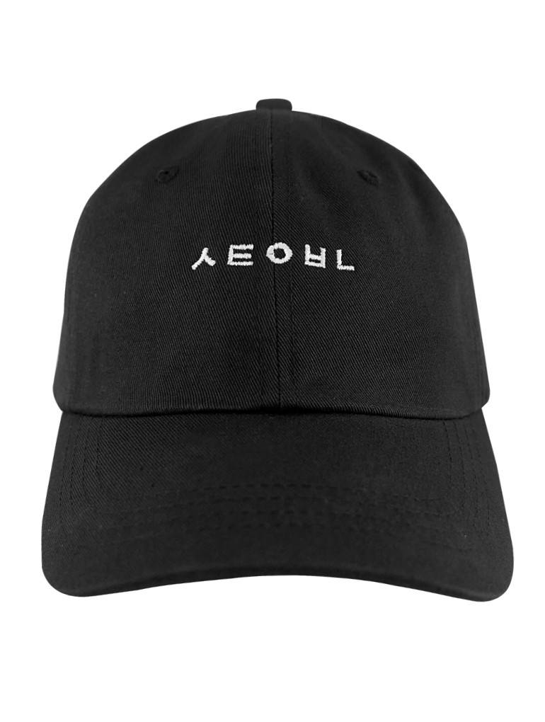 d87a0d2eab1 allkpop THE SHOP – Seoul Dad Hat