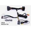Crux RVCCH-75V Rear-View Integration + A/V Inputs (Dodge Ram U-Connect-No Camera) - Lockdown Security