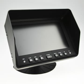 "BRVISION BR-TMQ7001 7"" LCD Monitor with Quad Video Input - Lockdown Security"