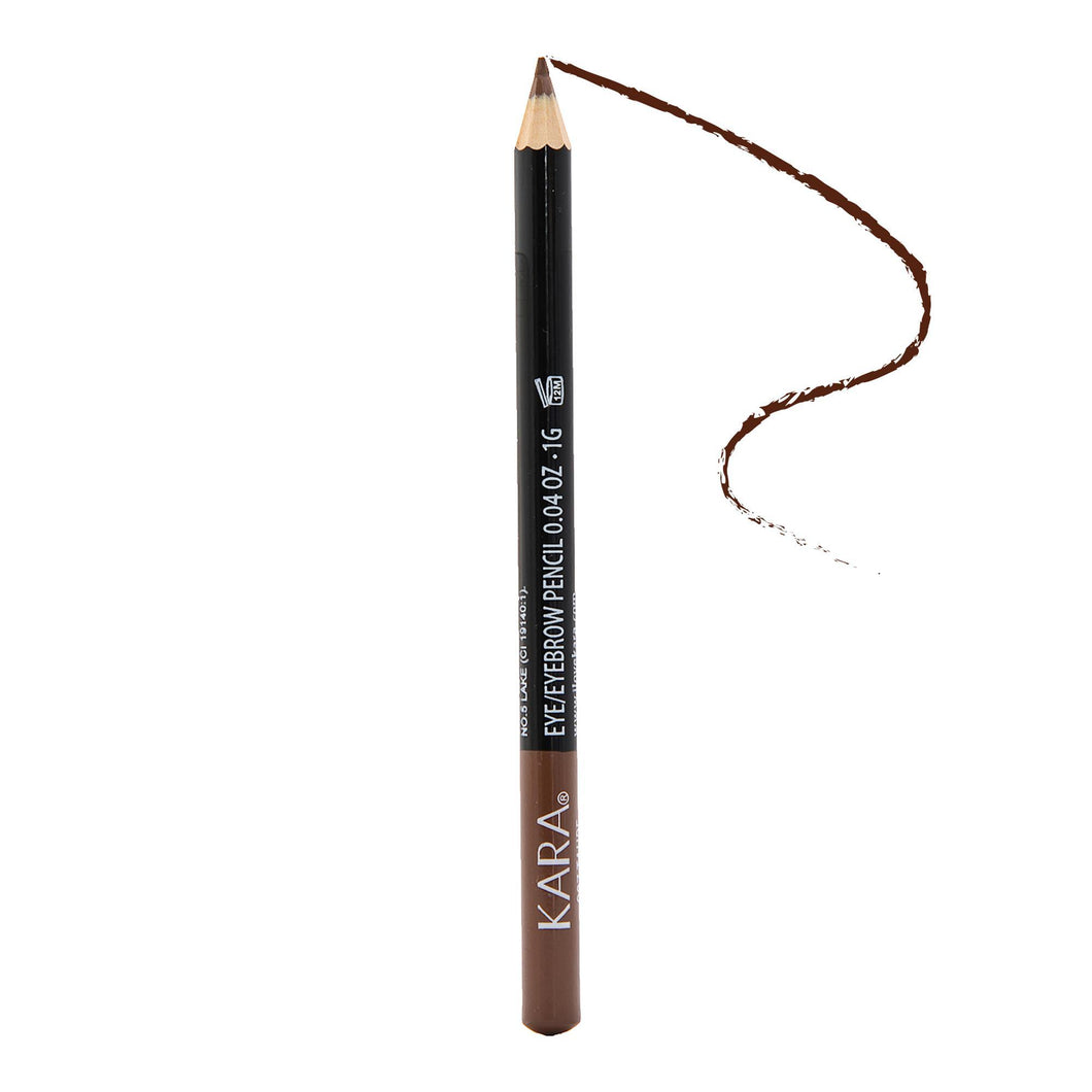 Kara Beauty High Quality Ultra Fine Lip Liner Pencil - WP946 - Nude Truffle