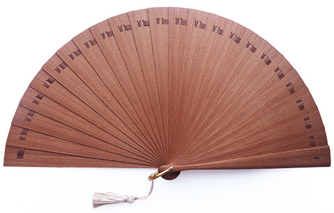 Plain Wooden Hand Fan CB0001-3