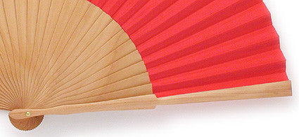 Plain Wooden Hand Fan EC0123CR