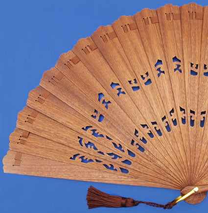 Plain Wooden Hand Fan CB532