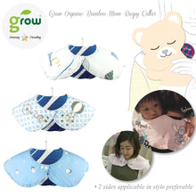 Load image into Gallery viewer, Grow ผ้าพาดบ่ามัสลินใยไผ่ออร์เเกนิค ลาย Bearboo in Paris Royal Blue -Grow organic bamboo muslin mom collar bib