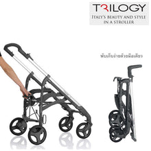 Load image into Gallery viewer, Inglesina Trilogy รถเข็น เด็กเเรกเกิด-5ปี Inglesina Trilogy Stroller from Italy-Luna RED