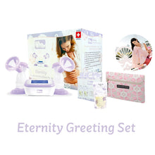 Load image into Gallery viewer, Matella Eternity Greeting Set-ชุดเครื่องปั๊มนมไฟฟ้าเเบบคู่ รุ่น Eternity  Matella Eternity Greeting Set-Eternity Double Electric Breast Pump