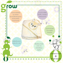 Load image into Gallery viewer, Growผ้าห่อตัวเด็กจากใยไผ่ธรรมชาติ Organic Bamboo baby Hooded Towel-Fawn
