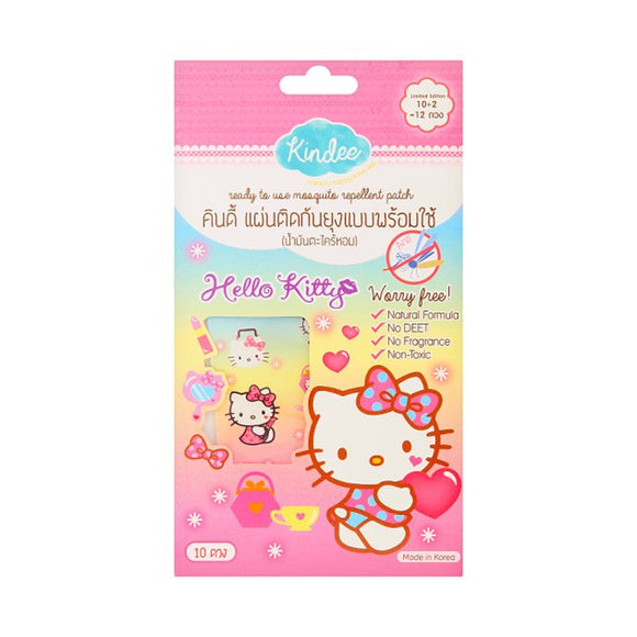 Kindee  Mosquito Repellent Patch Ready-to-use Citronella kitty แผ่นติดกันยุง