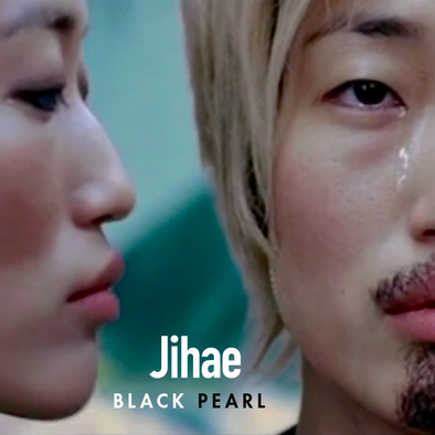 Black Pearl - Single