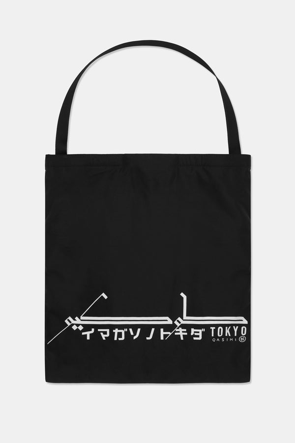 QASIMI X OPENING CEREMONY TOTE BAG