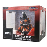 Burning Godzilla 1995 (10-inch series) - Gallery - Exclusive