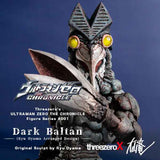 Baltan (1/6 scale, 12-inch series)