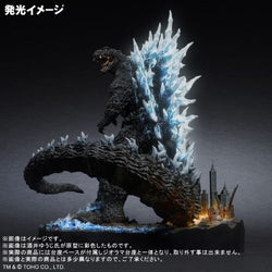 Godzilla 2004 - Poster Version (Yuji Sakai Best Works Selection/25cm series) - RIC-Boy Light-Up Exclusive - 4th Run