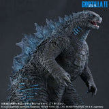Godzilla 2019 (Large Monster Series) - RIC-Boy Light-Up Exclusive