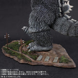 Godzilla 1962, Walking Pose (30cm, 12-inch series, FSL) - Ric-Boy Exclusive