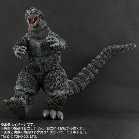 Godzilla 1962, Walking Pose (30cm, 12-inch series, FSL) - Regular Version