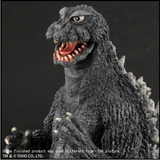 Godzilla 1964, GTTHM (Large Monster Series) - Standard Version (US Release)