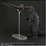 Godzilla 1964, GTTHM (Large Monster Series) - Ric-Boy Exclusive