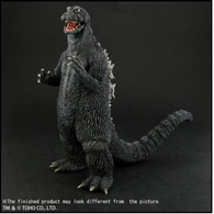 Godzilla 1964, GTTHM (Large Monster Series) - Regular Version