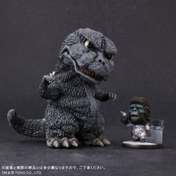 Godzilla 1974 (Deforeal series) - RIC-Boy Exclusive