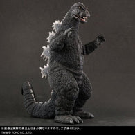 Godzilla 1975 (12-inch/30cm series) - Light-Up Exclusive