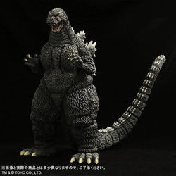 Godzilla 1993 (12-inch/30cm series) - Standard Version