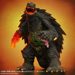 Gamera, Damaged Version (Large Monster Series) - Exclusive