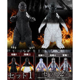 Fake Godzilla 1974 (Bandai Premium) - Two-Figure Set