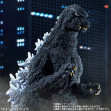 Godzilla 1984 (12-inch series) - Sakai - Standard Version