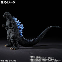 Godzilla 1984 (12-inch series) - Sakai - RIC-Boy Light-Up Exclusive