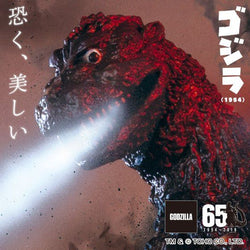 Godzilla 1954 (Bandai) - Color Poster Version