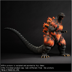 Godzilla 1995 (12-inch series) - Sakai - Regular Version